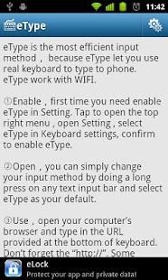 eType type by real keyboard - screenshot thumbnail