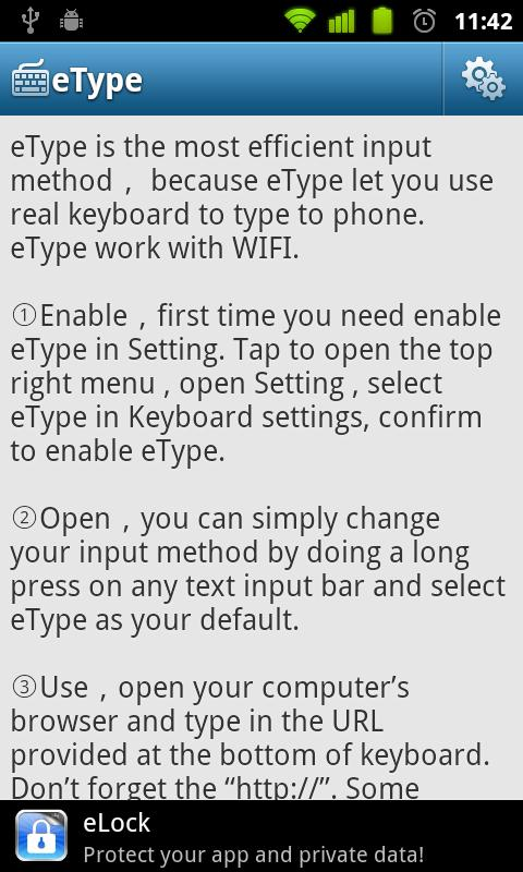 eType type by real keyboard - screenshot