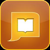 مكتبة المورد