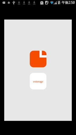 FAIRWAY™ extorage