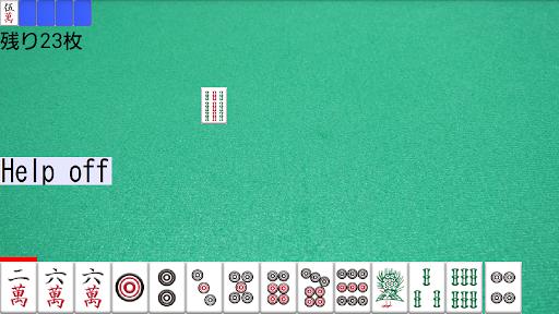 【免費棋類遊戲App】麻雀練習サポート-APP點子