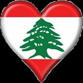 Lebanese Roots