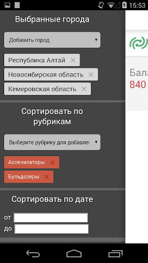ByPass 1.0 screenshots 2