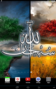 Islamic Wallpapers - Android Apps on Google Play