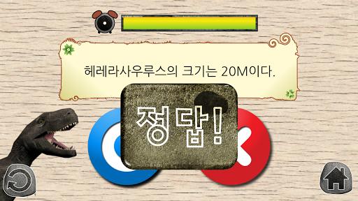 【免費教育App】살아있다-3D공룡-APP點子