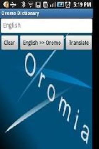 Oromo Dictionary- screenshot