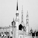 Islami Bilgi Oyunu logo