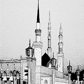 Islami Bilgi Oyunu