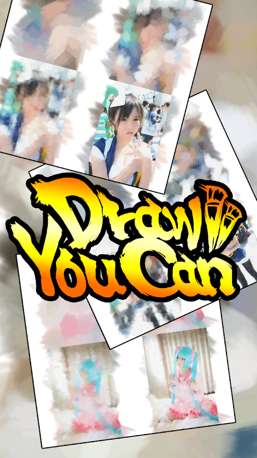 Draw You Can - screenshot
