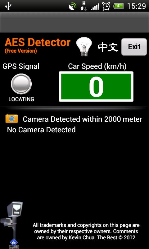 AES Detector- screenshot