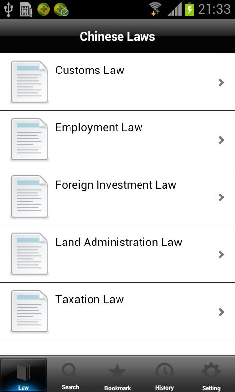 Foreign Investment Law - screenshot