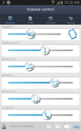 音量控制N
