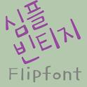 365SimpleVintage Kor FlipFont