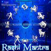 Rashi Mantra Live Wallpaper