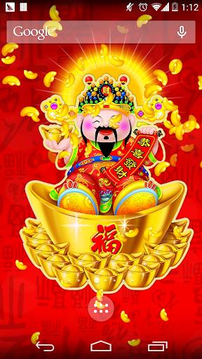 金元寶新年壁紙