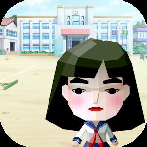恋するポリゴン娘 -無料の恋愛シュミレーション育成ゲーム- for PC and MAC