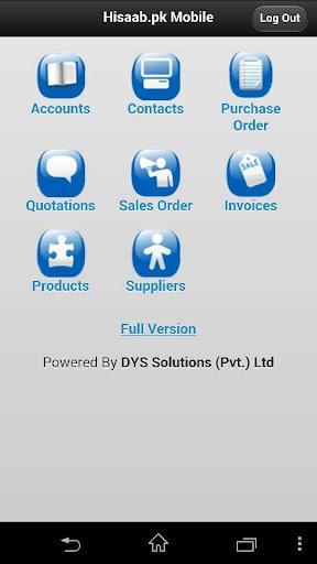 Hisaab.pk Accounting Software