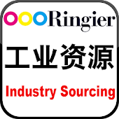 Industry Sourcing