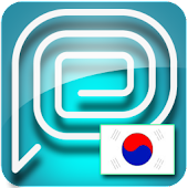 Easy SMS Korean language