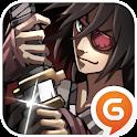 Undead Slayer v1.1.1 APK
