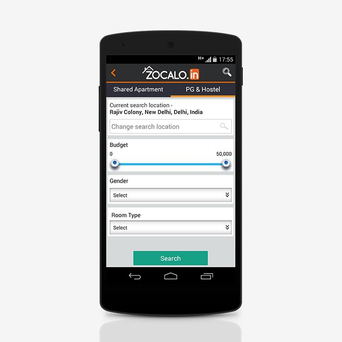 Zocalo.in- screenshot
