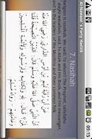 Screenshot of Imam Nawawis' 40 Hadith