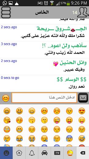 玩免費社交APP|下載اندرويدي سعودية app不用錢|硬是要APP