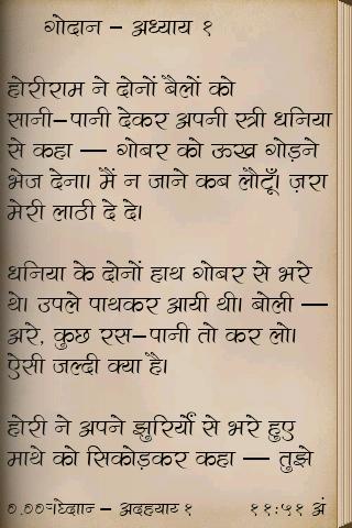 Novels in hindi