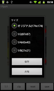 Clippic free- screenshot thumbnail