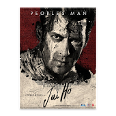 Jai Ho Movie Songs