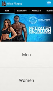 Ultra Fitness: Workout