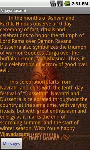 Vijayadasami Dusehra Messages