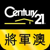 Century 21 (Tseung Kwan O)