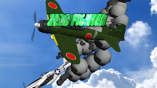 零戦 Zero Fighter Lite