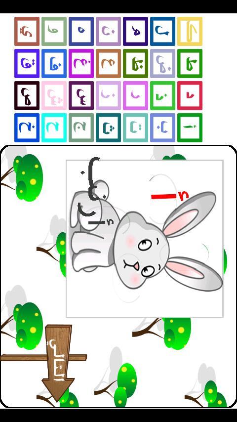 تركيب الصور للأطفال - screenshot