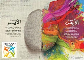 Screenshot of قوة عقلك الباطن