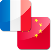 French - Chinese Dictionary