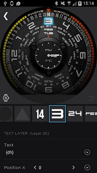 WatchMaker Premium License
