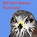 Traducteur noms d'oiseaux PRO icon