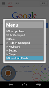 Flash Game Player - screenshot thumbnail