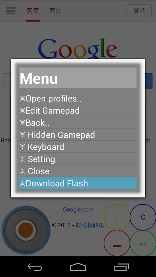 Flash Game Player - screenshot