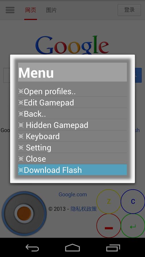 Flash Game Player - screenshot