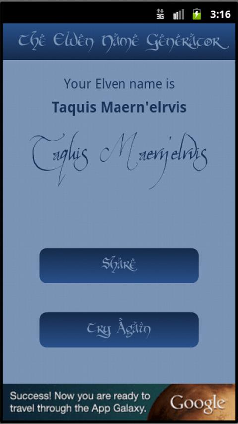 The Elven Name Generator - screenshot