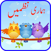 Kids Urdu Rhymes Free