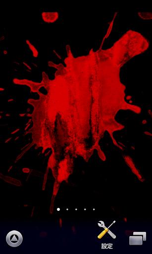 血の壁紙【スマホ待受壁紙】