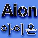 아이온 블레이드 앤 소울 리니지 모바일웹 엔씨소프트게임 icon