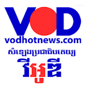 VOD Khmer Hot News