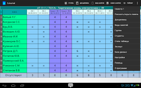 Study Journal v0.9.10b [Paid] APK is Here ! 3