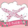 Marie香港&韓國代購