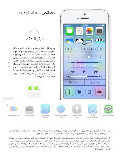 Technologies Magazine|玩新聞App免費|玩APPs